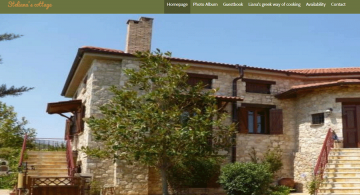 Athens Greece Vacation Rental Cottage,Apartment,Home,B&B